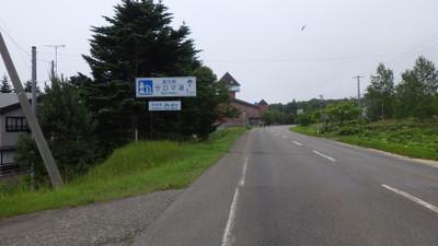 Rimg4952